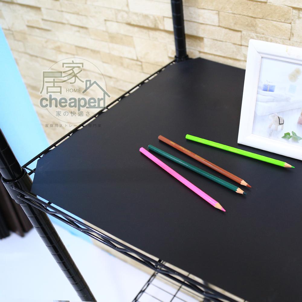【居家cheaper】層架專用PP板45X90CM-質感黑1入/鞋架/行李箱架/衛生紙架/層架鐵架/鞋櫃/衣架