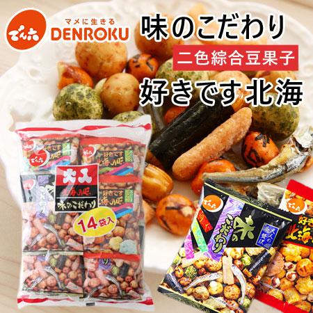 日本Denroku二色綜合豆果子14 1包大包裝351g康熙來了小S最愛豆果子