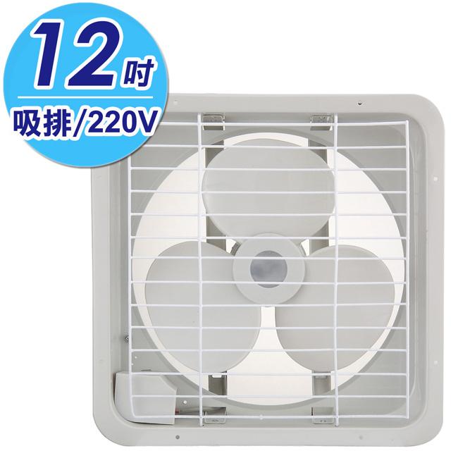★永信★12吋吸排兩用通風扇(電壓220V) FC-512-2