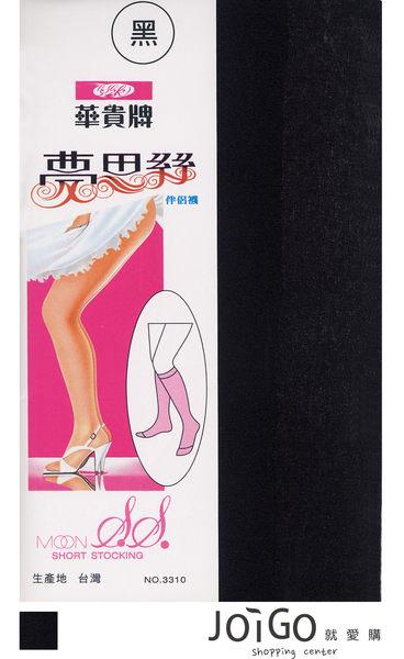 就愛購【SH8824】華貴 夢思絲中統絲襪