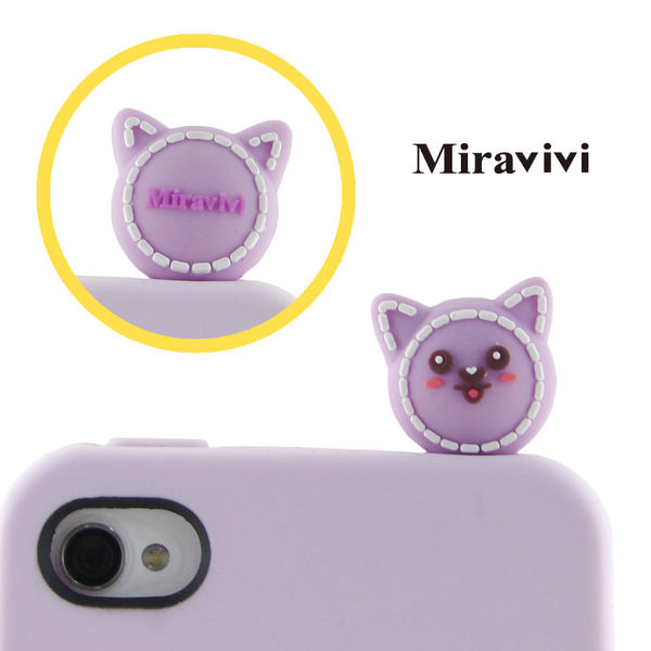 Miravivi可愛動物狂想曲系列耳機防塵塞-NaNa貓