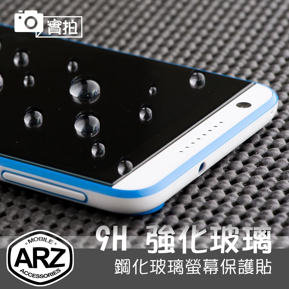 ARZ 9H.強化玻璃保護貼HTC U11 U Ultra Play UU UP LG V20鋼化玻璃貼螢幕保護貼強化玻璃貼非滿版