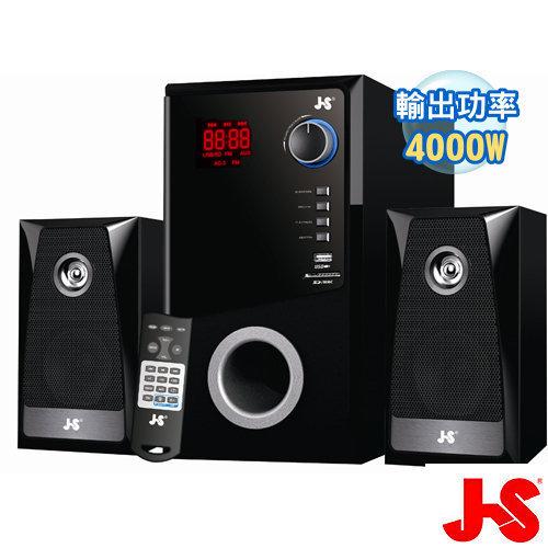 新竹※超人3C※免運 JS 淇譽 水瓶座 JY-3302 4000W JS 水瓶座 2.1 全木質SKJJY3302
