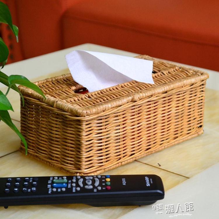 藤編紙抽盒創意歐式桌面卷紙筒車用紙巾筒田園紙抽盒竹編抽紙盒子9號潮人館