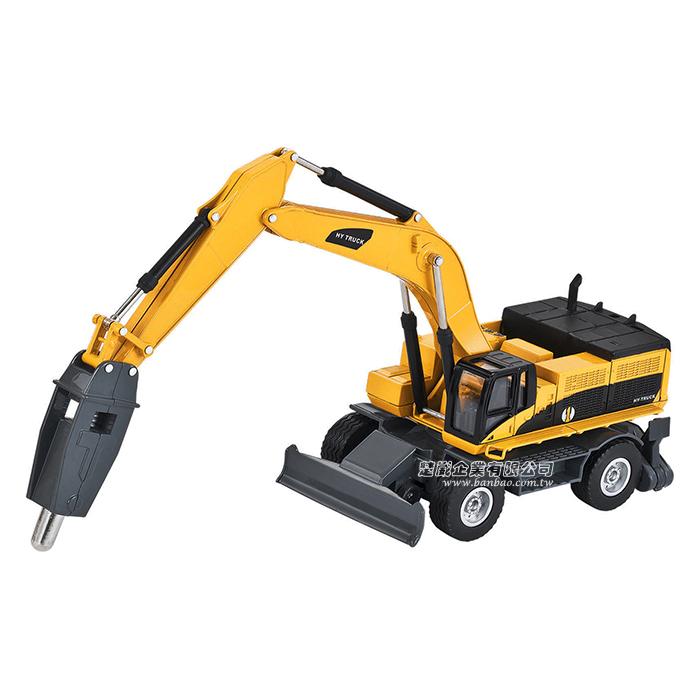 HY TRUCK華一 5012-3破碎機 工程合金車模型車 怪手 碎石機(1:50)【楚崴玩具】