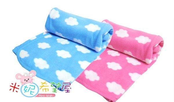 可愛雲朵居家懶人毯/嬰幼兒包被/包巾/抱毯/毛毯