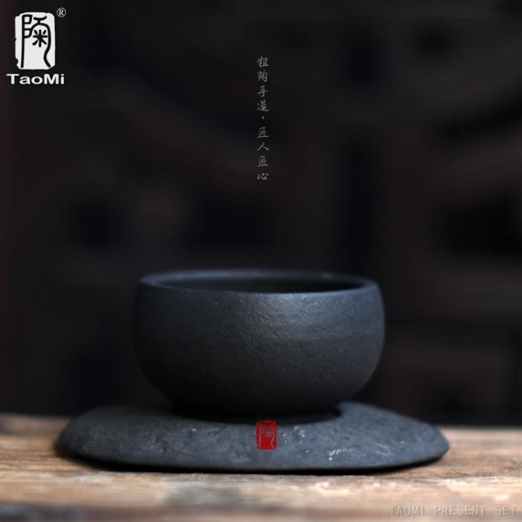 超豐國際火山石茶杯茶具茶道配件斗笠杯功夫杯主人杯子禮品杯1入