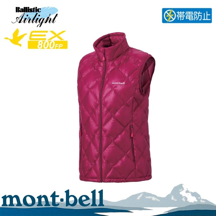 【Mont-Bell 日本 女 SUPERIOR 800FP 羽絨外套《寶石紅》】1101469/保暖背心/防水/防風