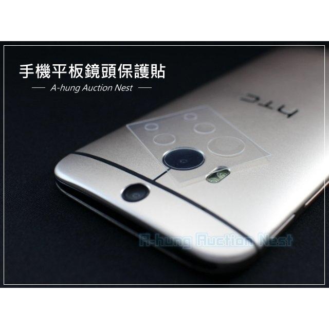 【A-HUNG】鏡頭保護貼 相機貼 鏡頭貼 iPhone 6 6S PLUS 5S iPad mini i6 5