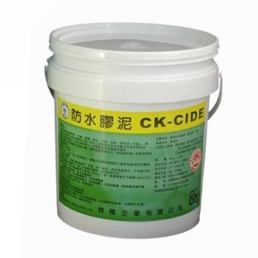 防水膠泥(4公斤)