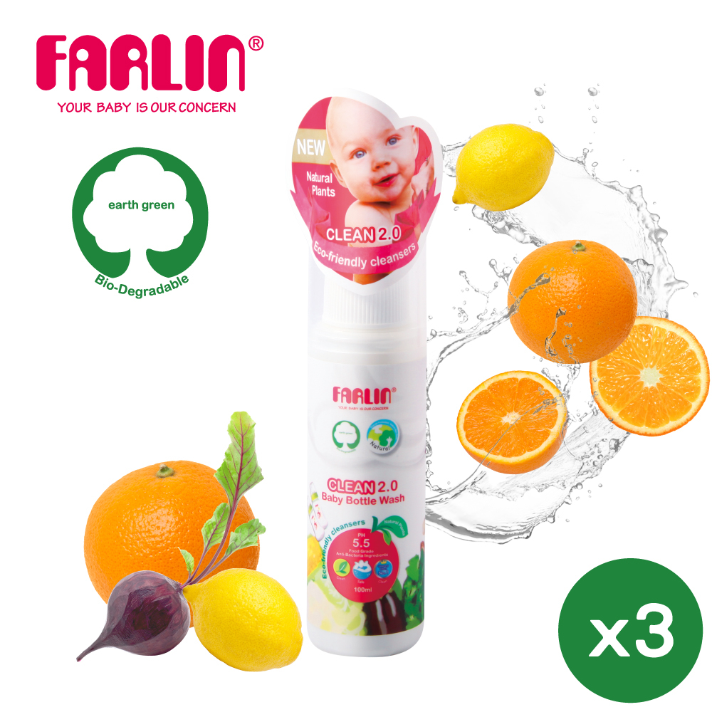 【FARLIN】植物性蔬果奶瓶清潔劑(隨身瓶/100ml)