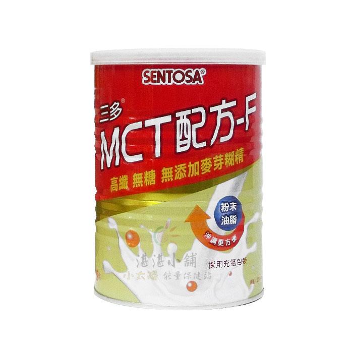 三多高熱能MCT配方