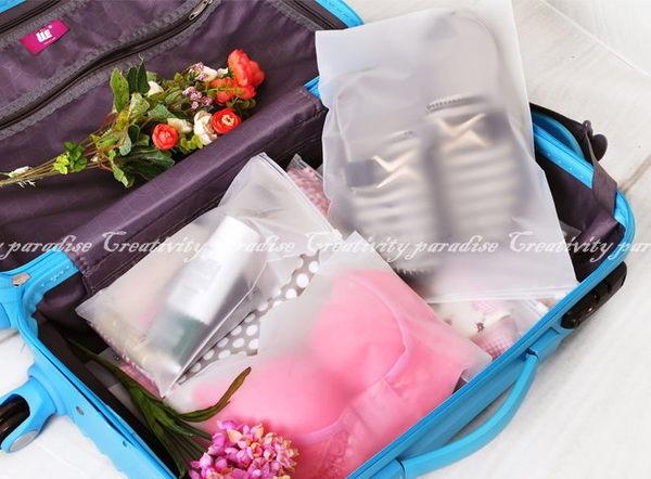 夾鏈防水袋加大號35x45 cm旅行衣物拉鍊封口式整理袋密封收納袋夾鏈袋