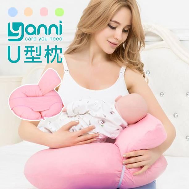 多功能學坐枕│U形孕婦哺乳枕│護腰枕│授乳枕│餵奶枕│懷孕婦枕頭