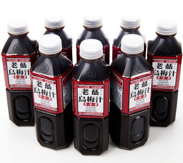 老聶烏梅汁750ml瓶共十二瓶愛食網