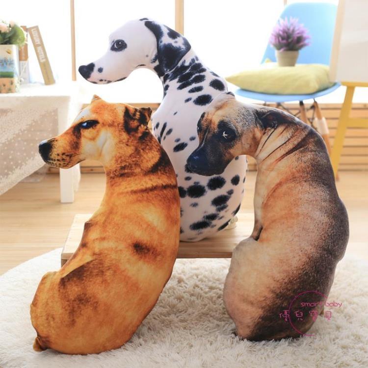 抱枕靠墊3D仿真狗狗可愛長條枕頭70公分搞怪抱枕靠墊辦公室汽車沙發睡覺床頭靠枕優兒寶貝