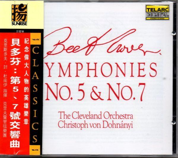 停看聽音響唱片CD貝多芬:第5 7號交響曲