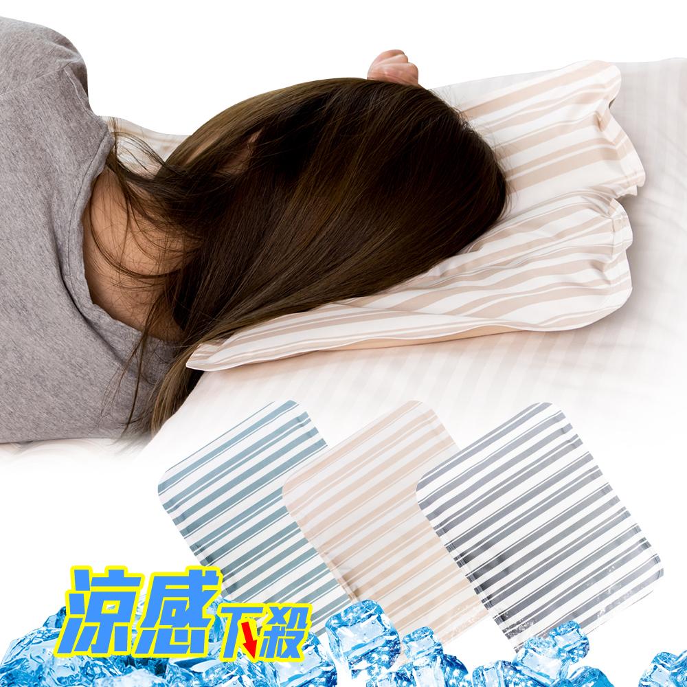 冰涼墊冷凝墊涼夏枕素色X條紋款