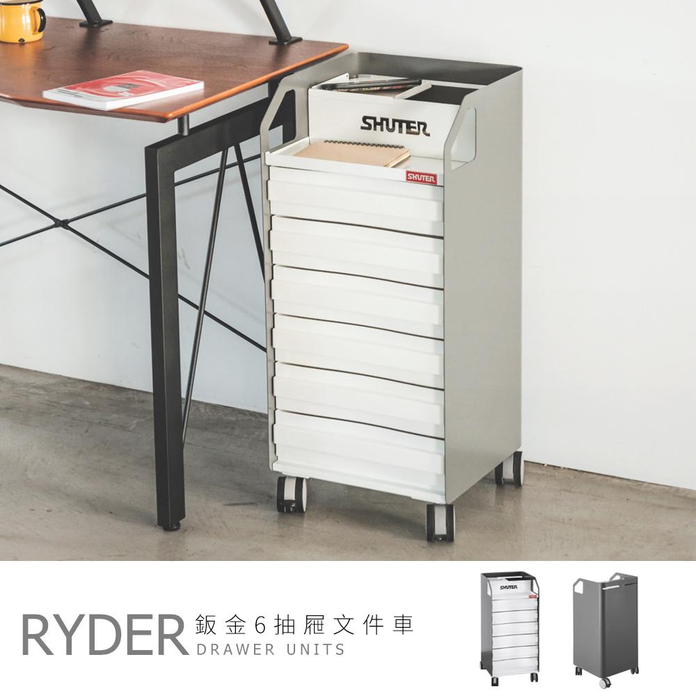 收納車收納櫃公文櫃R0093萊德系列-鈑金6抽屜文件車MIT台灣製ac完美主義