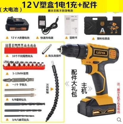 食尚玩家 J1Z-JL10-01鋰電鑽 雙速手槍電鑽 充電式電鑽 電動螺絲刀  12V大電池(單電池一充電