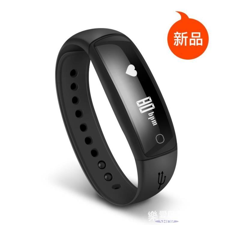 智能手環計步器防水藍牙健康安卓蘋果運動心率手錶SQ4856樂愛居家館