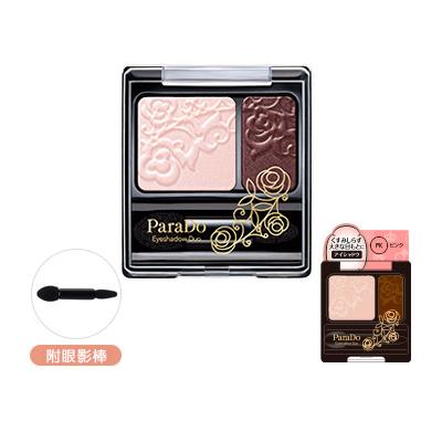 日本ParaDo長效服貼雙色眼影盤3g兩款可選小三美日