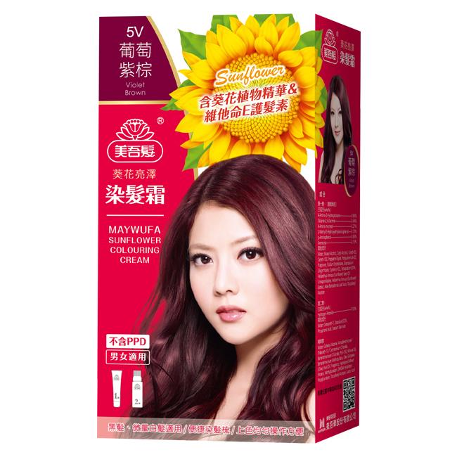 美吾髮 葵花亮澤染髮霜-5V葡萄紫棕