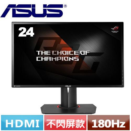ASUS華碩 SWIFT PG248Q 24型電競螢幕
