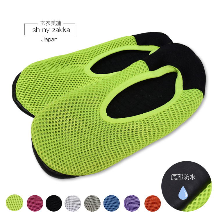 日本室內旅用布拖-棉底透氣網狀布拖鞋M L-可洗滌-亮黃-玄衣美舖