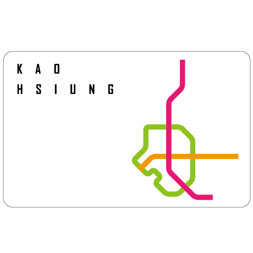 零號出口×iPASS一卡通-KAOHSIUNG/WHITE-
