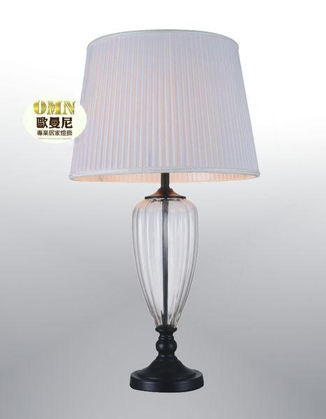 檯燈時尚布罩桌燈OMNY-43591歐曼尼