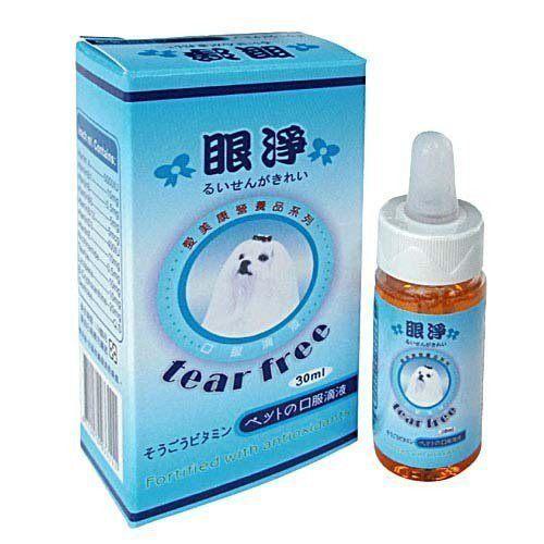 zoo寵物商城眼淨口服滴劑營養品30ml NV-EC-02