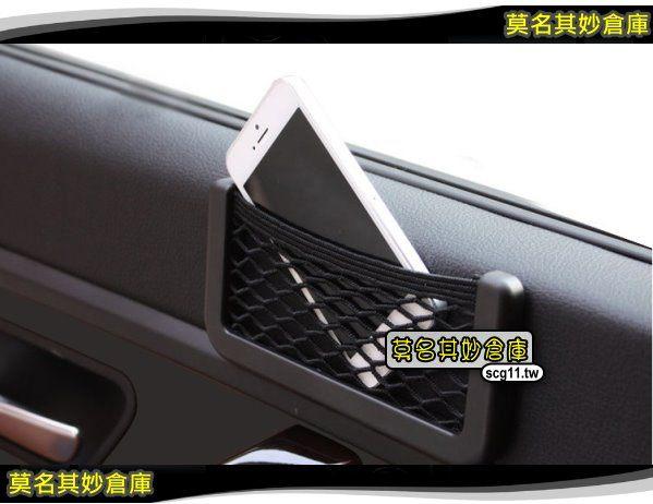 FS068 莫名其妙倉庫【便利小物網】2013 Ford 福特New Focus MK3 ST RS 內裝件