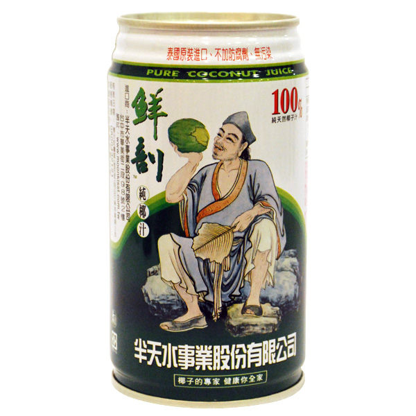 泰國半天水純椰子汁易350ml