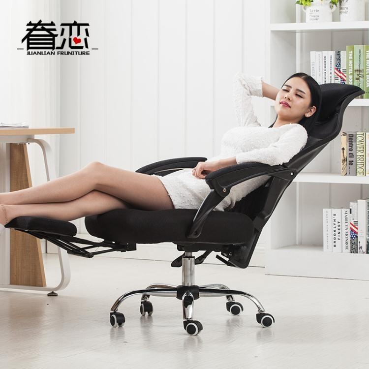 電腦椅子家用辦公椅網布座轉椅tw奇趣家具