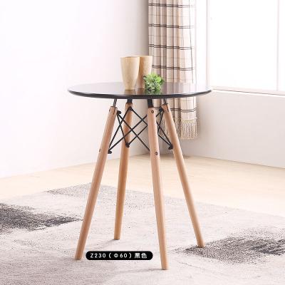 小戶型北歐實木餐桌椅組合咖啡廳桌椅伊姆斯洽談圓桌現代簡約桌子預購CH1357