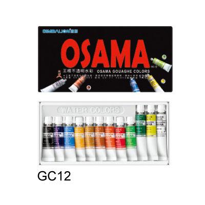 奇奇文具雄獅王樣水彩GC-12不透明水彩12色