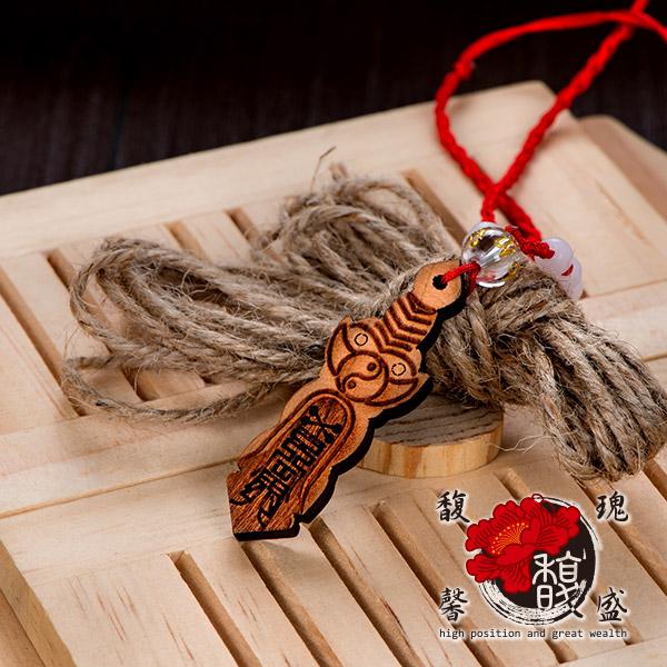八卦陰陽桃木劍項鍊人緣桃木吊飾風水防小人含開光馥瑰馨盛NS0262