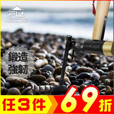 強化高碳鋼鍛造營釘-20公分(FL-005)穿石不彎~非鑄造黑釘鐵釘【AE10321】99愛買生活百貨