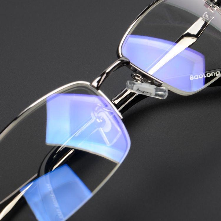 抗藍光眼鏡防輻射眼鏡男女電腦抗疲勞