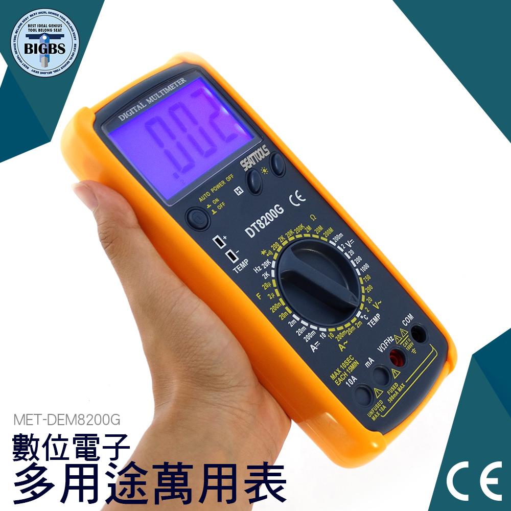 利器五金電路板萬用表萬用電錶三用電表交直流電流電壓電阻二極體通斷