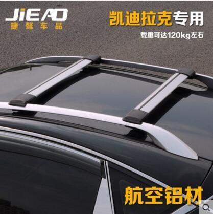 熊孩子凱迪拉克SRX汽車橫桿行李架橫桿靜音車頂架主圖款
