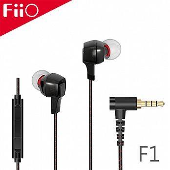 FiiO F1附收納包金屬材質線控日本銅包鋁線入耳式耳機台灣公司貨My Ear台中耳機專賣店