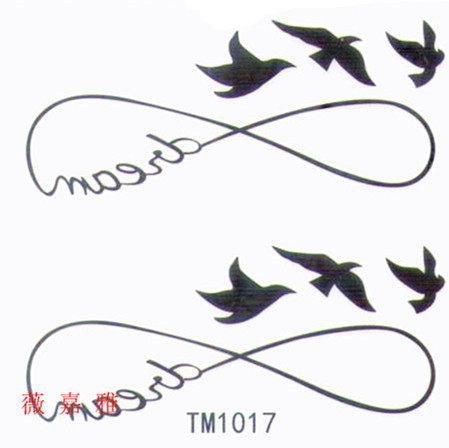 薇嘉雅    超炫圖案紋身貼紙 TM1017