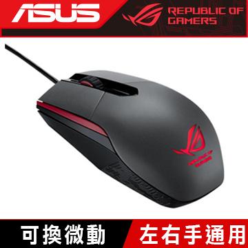 [地瓜球@] 華碩 ASUS ROG Sica 電競 滑鼠~可更換微動開關,左右手通用