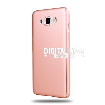 現貨三星j710手機殼j7 2016新款全包保護套硬殼玫瑰金簡約質感素色潮流