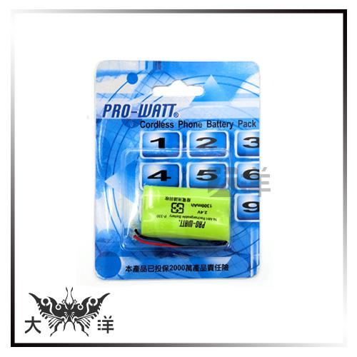 ◤大洋國際電子◢ PRO-WATT 無線電專用電池1300mAh 2.4V P-330-13