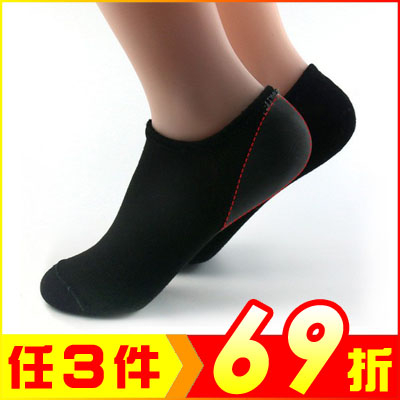 足部SPA滋潤謢膚船形襪 前掌後跟防裂淺口襪 (1雙2入)【AF02185】 i-Style居家生活