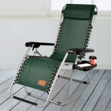 LIFECODE特斯林透氣無限段折疊躺椅-附置物杯架-綠色