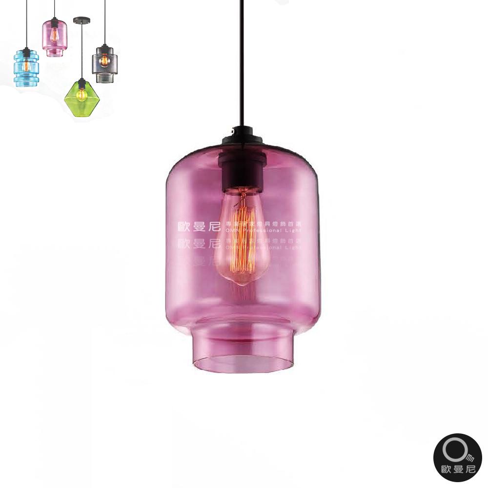 吊燈造型設計造型俏皮優雅粉玻璃透光吊燈單燈燈具燈飾專業首選歐曼尼